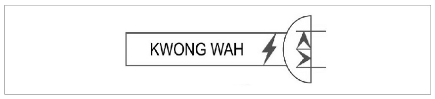 Kwong Wah Electrical is one of the clients of Berit Globe Limited.